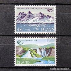 Sellos: ISLANDIA 1983 ~ TURISMO ~ SERIE NUEVA MNH LUJO. Lote 178815010