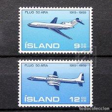 Sellos: ISLANDIA 1969 ~ ANIVERSARIO DE AVIACIÓN EN ISLANDIA ~ SERIE NUEVA MNH LUJO. Lote 178907411