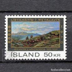 Sellos: ISLANDIA 1970 ~ FESTIVAL DE ARTE EN REIKIAVIK ~ SELLO NUEVO MNH LUJO. Lote 178907472