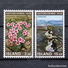 Sellos: ISLANDIA 1970 ~ PROTECCIÓN DEL MEDIO AMBIENTE ~ SERIE NUEVA MNH LUJO. Lote 178907536