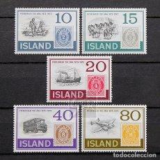 Sellos: ISLANDIA 1973 ~ ANIVERSARIO DEL PRIMER SELLO ISLANDÉS ~ SERIE NUEVA MNH LUJO. Lote 178908470