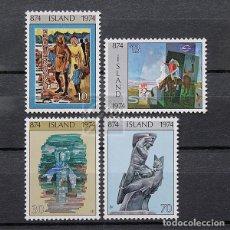 Sellos: ISLANDIA 1974 ~ 1100 AÑOS DE ASENTAMIENTOS EN ISLANDIA (I) ~ SERIE NUEVA MNH LUJO. Lote 178908782