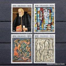 Sellos: ISLANDIA 1974 ~ 1100 AÑOS DE ASENTAMIENTOS EN ISLANDIA (III) ~ SERIE NUEVA MNH LUJO. Lote 178909037