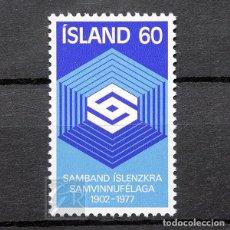 Sellos: ISLANDIA 1977 ~ SOCIEDAD DE ASOCIACIONES COOPERATIVAS ~ SELLO NUEVO MNH LUJO. Lote 178909895