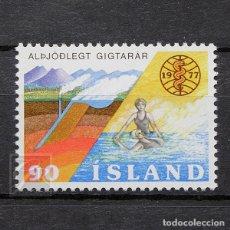 Sellos: ISLANDIA 1977 ~ LUCHA CONTRA EL REUMATISMO ~ SELLO NUEVO MNH LUJO. Lote 178909983