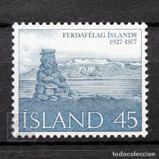 Sellos: ISLANDIA 1977 ~ ANIVERSARIO DE LA SOCIEDAD TURÍSTICA ~ SELLO NUEVO MNH LUJO. Lote 178910091