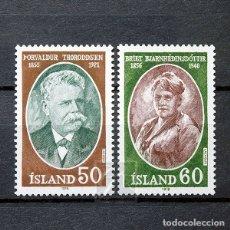 Sellos: ISLANDIA 1978 ~ PERSONAJES DESTACADOS (II) ~ SERIE NUEVA MNH LUJO. Lote 178910162