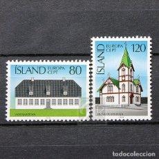 Sellos: ISLANDIA 1978 ~ EUROPA: ARQUITECTURA ~ SERIE NUEVA MNH LUJO. Lote 178910240