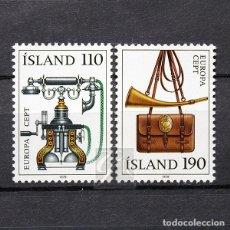Sellos: ISLANDIA 1979 ~ EUROPA: TELECOMUNICACIONES ~ SERIE NUEVA MNH LUJO. Lote 178910475