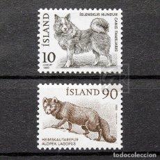 Sellos: ISLANDIA 1980 ~ FAUNA AUTÓCTONA ~ SERIE NUEVA MNH LUJO. Lote 178910570