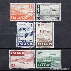 Sellos: ISLANDIA 1947 ~ CORREO AÉREO: AVIÓN SOBRE PAISAJE ~ SERIE NUEVA MNH LUJO. Lote 178948693
