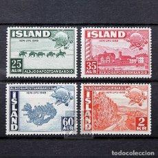 Sellos: ISLANDIA 1949 ~ ANIVERSARIO DE LA UNIÓN POSTAL UNIVERSAL UPU ~ SERIE NUEVA MNH LUJO. Lote 178948806