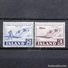 Sellos: ISLANDIA 1951 ~ 175 AÑOS DE SERVICIO POSTAL ~ SERIE NUEVA MNH LUJO. Lote 178948975