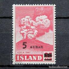 Sellos: ISLANDIA 1954 ~ ERUPCIÓN DEL VOLCÁN HEKLA • CAMBIO DE VALOR ~ SELLO NUEVO MNH LUJO. Lote 178949281
