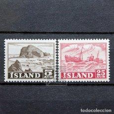 Sellos: ISLANDIA 1954 ~ INDUSTRIA PESQUERA ~ SERIE NUEVA MNH LUJO. Lote 178949510