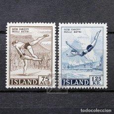 Sellos: ISLANDIA 1955 ~ DEPORTE ~ SERIE NUEVA MNH LUJO. Lote 178949586