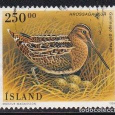 Sellos: ISLANDIA 1995 - FAUNA SELLO USADO YVERT Nº 782. Lote 180421603