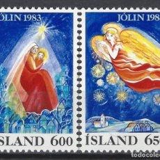 Sellos: ISLANDIA 1983 - NAVIDAD, S.COMPLETA - SELLOS NUEVOS **. Lote 182075942