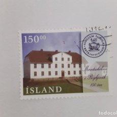 Sellos: ISLANDIA SELLO USADO . Lote 182143003