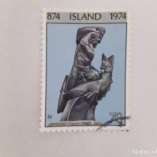 Sellos: ISLANDIA SELLO USADO . Lote 182144093