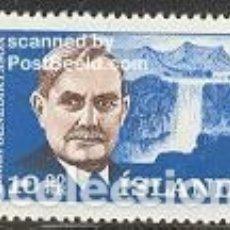 Sellos: SELLO NUEVO CON LIGERA MARCA DE CHARNELA DE ISLANDIA, YT 352. Lote 182962550