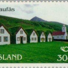 Sellos: SELLO USADO DE ISLANDIA, YT 779. Lote 183373383