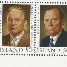 Sellos: SELLOS NUEVOS DE ISLANDIA, YT 760/ 63. Lote 183373626