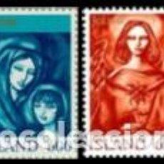 Sellos: SELLOS USADOS DE ISLANDIA, YT 579/ 80. Lote 183657655