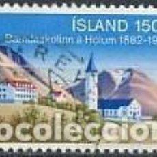 Sellos: SELLO USADO DE ISLANDIA, YT 540. Lote 183663165