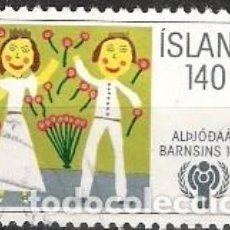 Sellos: SELLO USADO DE ISLANDA, YT 496. Lote 183706797