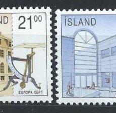Sellos: SELLOS USADOS DE ISLANDIA, YT 679/ 80. Lote 185894532