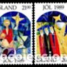 Sellos: SELLOS USADOS DE ISLANDIA, YT 665/ 66. Lote 185954013