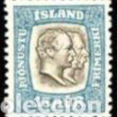 Sellos: SELLO USADO DE ISLANDIA, TASAS YT 28. Lote 186178751