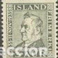 Sellos: SELLO USADO DE ISLANDIA, YT 160. Lote 186179477