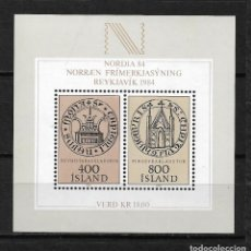 Sellos: ISLANDIA 1982 ** - 189. Lote 186182798