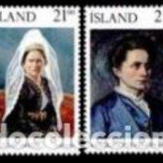 Sellos: SELLOS NUEVOS DE ISLANDIA, YT 677/ 78.. Lote 186228251