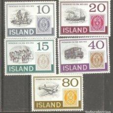 Sellos: ISLANDIA, 1973 CAT.YT. 426 A 430, NUEVOS, GOMA ORIGINAL,FIJASELLOS.. Lote 186463088