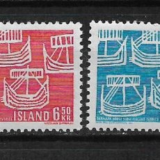 Sellos: ISLANDIA NUEVO ** - 17/36. Lote 189340888