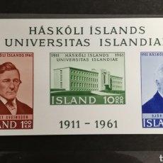 Sellos: ISLANDIA N°3 MNH, NUEVA SIN FIJASELLOS (FOTOGRAFÍA REAL). Lote 189346866