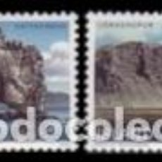 Sellos: SELLOS USADOS DE ISLANDIA, YT 684/ 85. Lote 189690603