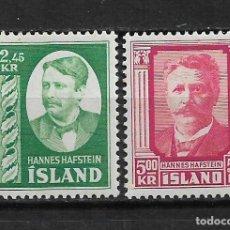 Sellos: ISLANDIA 1954 SCOTT 285-286 * - 15/9. Lote 189710443