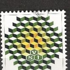 Sellos: SELLO USADO DE ISLANDIA, YT 574. Lote 192320818