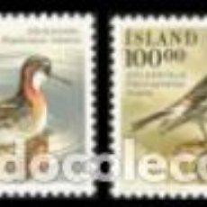 Sellos: SELLOS USADOS DE ISLANDIA, YT 650/ 51. Lote 192321965