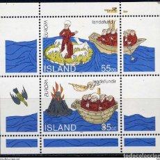 Sellos: HB** ISLANDIA, YT 15. Lote 192479508
