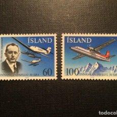Sellos: ISLANDIA Nº YVERT 485/6*** AÑO 1978. 50 ANIVERSARIO SERVICIO AEREO INTERIOR. Lote 192599505