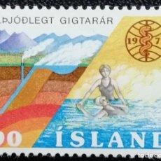 Sellos: 1977. ISLANDIA. 479. AÑO MUNDIAL REUMATISMO. TRATAMIENTO EN AGUAS TERMALES. SERIE COMPLETA. NUEVO.. Lote 192904018