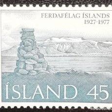 Sellos: 1977. ISLANDIA. 480. 50 ANIVERSARIO DEL TURISMO ISLANDÉS. TÚMULOS DE PIEDRA. SERIE COMPLETA. NUEVO.. Lote 192904151
