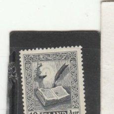 Sellos: ISLANDIA 1953 - YVERT NRO. 245 - CHARNELA. Lote 193619170