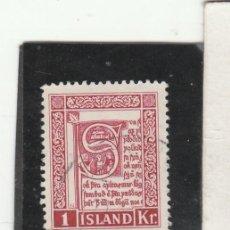Sellos: ISLANDIA 1953 - YVERT NRO. 247 - USADO. Lote 193619531