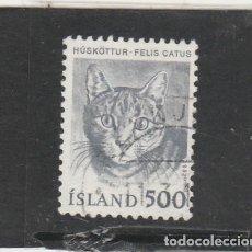 Sellos: ISLANDIA 1982 - YVERT NRO. 535 - USADO. Lote 193629636